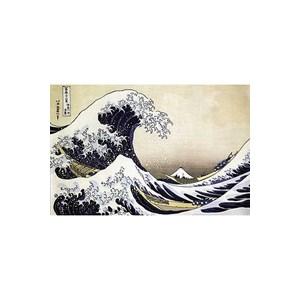 """Puzzle Michele Wilson (P943-80) - Hokusai: """"The Wave"""" - 80 pieces puzzle"""