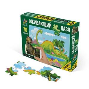 """Unibora (228264) - """"Brachiosaurus"""" - 70 pieces puzzle"""