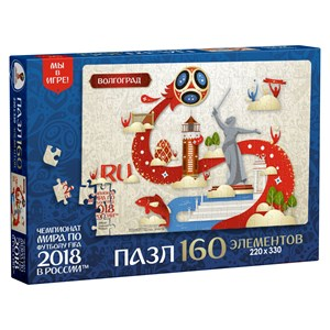 "Origami (03810) - ""Volgograd, Host city, FIFA World Cup 2018"" - 160 pieces puzzle"