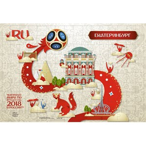 "Origami (03811) - ""Ekaterinburg, Host city, FIFA World Cup 2018"" - 160 pieces puzzle"