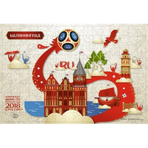 "Origami (03813) - ""Kaliningrad, Host city, FIFA World Cup 2018"" - 160 pieces puzzle"