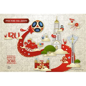 "Origami (03814) - ""Rostov-on-Don, Host city, FIFA World Cup 2018"" - 160 pieces puzzle"