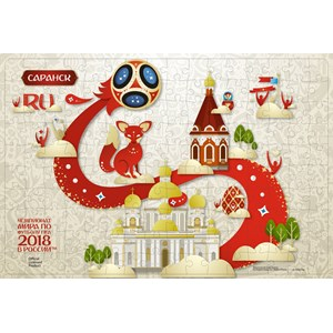 "Origami (03816) - ""Saransk, Host city, FIFA World Cup 2018"" - 160 pieces puzzle"