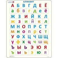 """Larsen (LS14-RU) - """"Alphabet - RU"""""""