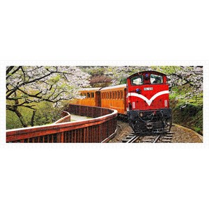 """Pintoo (h1483) - """"Forest Train in Alishan National Park"""" - 1000 pieces puzzle"""