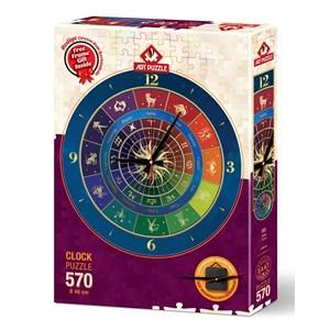 """Art Puzzle (5001) - """"Zodiac"""" - 570 pieces puzzle"""