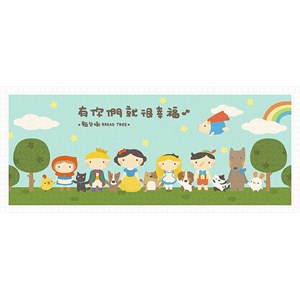 """Pintoo (h1740) - """"Happy with my friends"""" - 1000 pieces puzzle"""