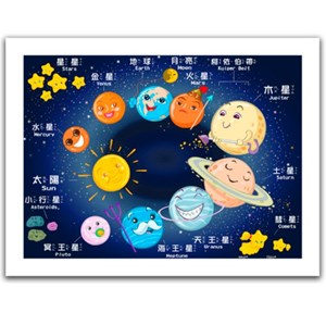 """Pintoo (h1496) - """"Sweet Universe"""" - 300 pieces puzzle"""
